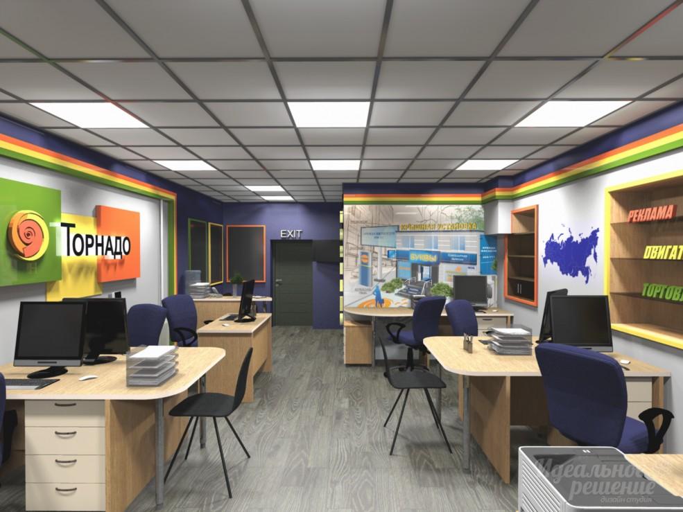Фото дизайн офиса рекламного агентства